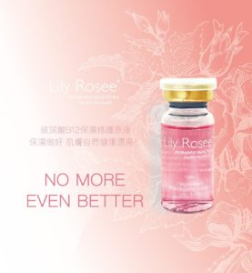 Lily Rosee肌膚保濕