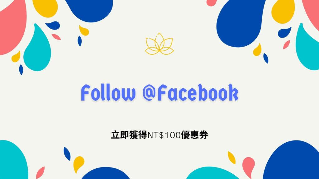 facebook按讚活動banner